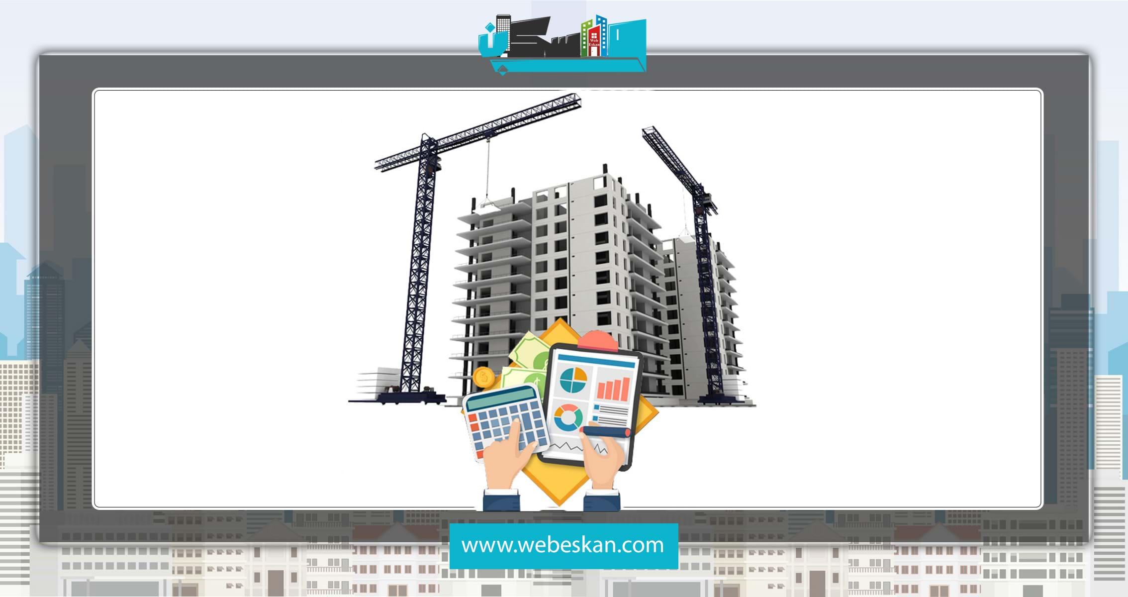 همه چیزی که باید در مورد هزینه ساخت ساختمان بدانید