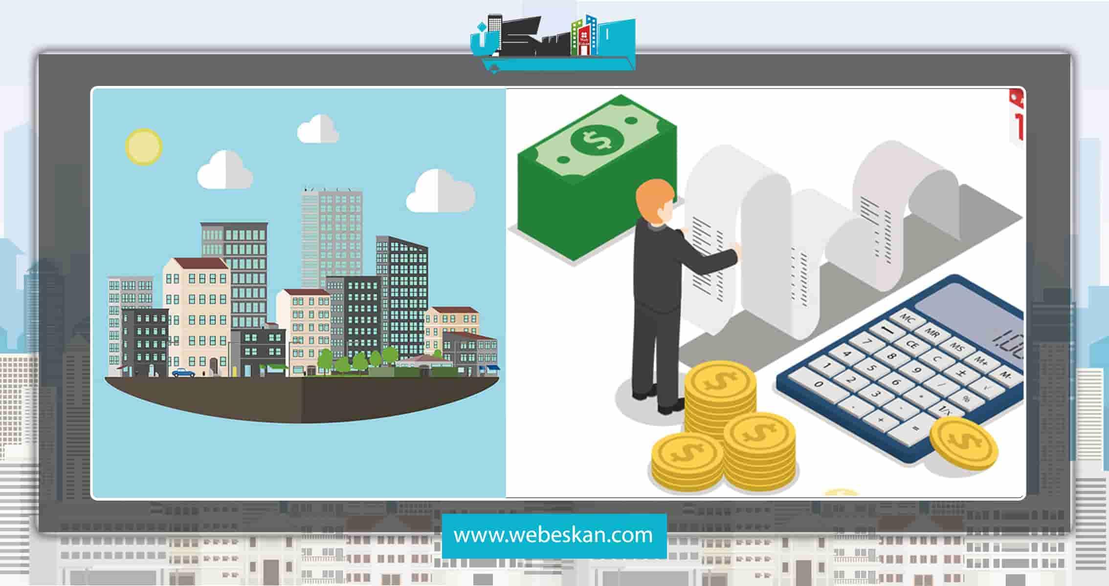 انواع روش های تعیین هزینه های ساختمان