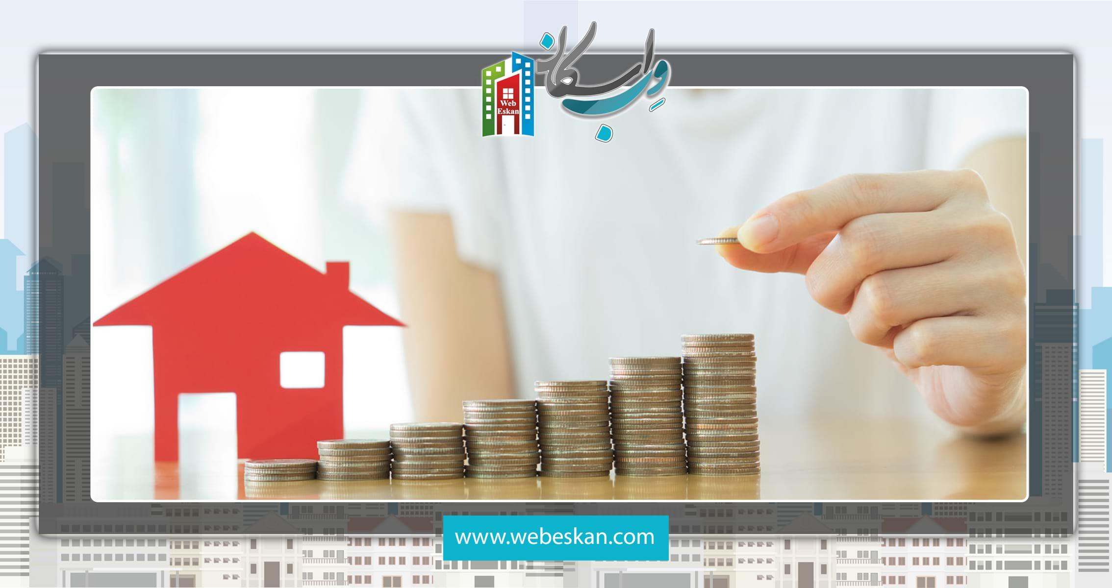 آشنایی با مدیریت مالی ساختمان