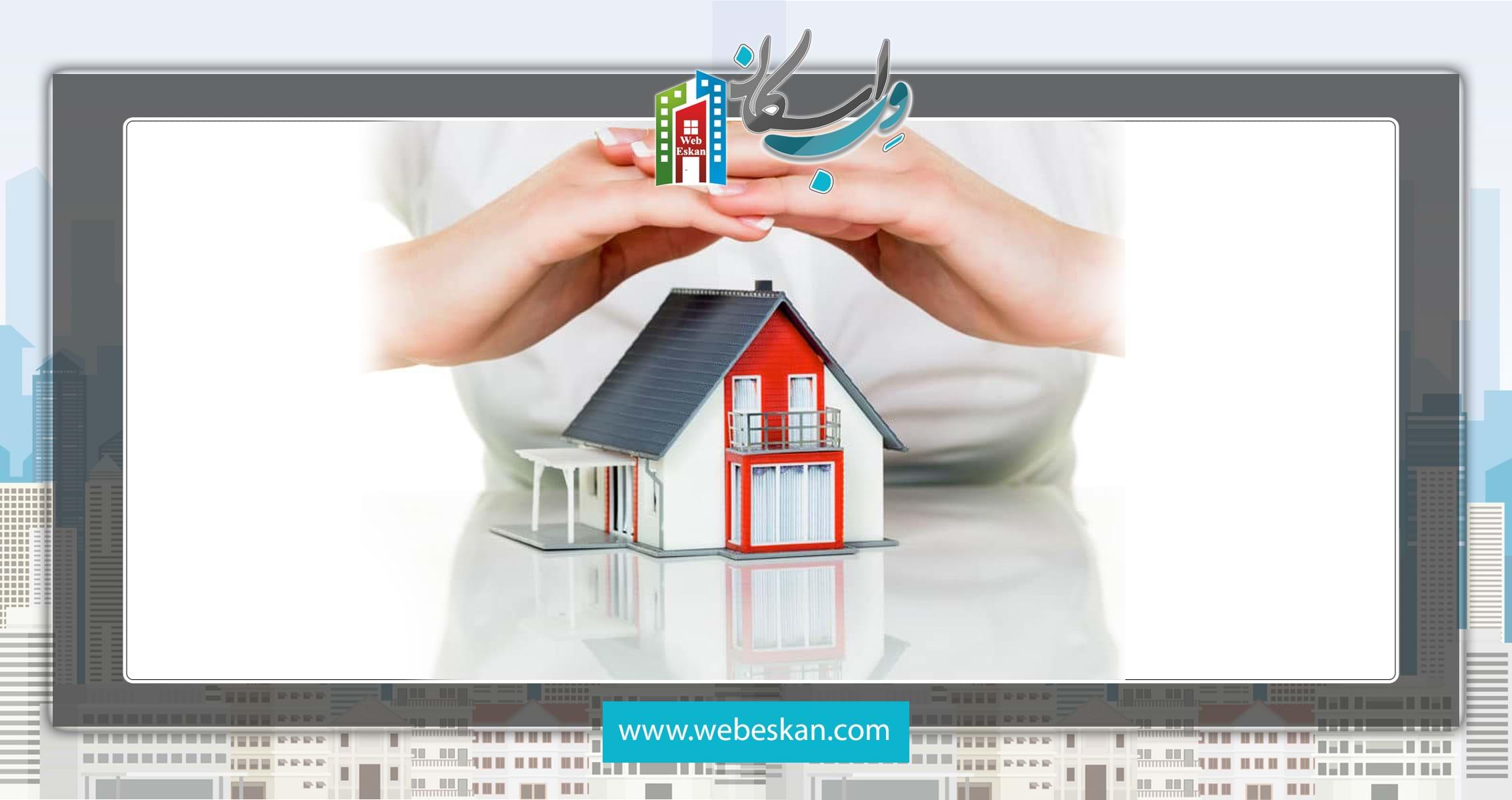 حفظ وارتقای امنیت مجتمع مسکونی تجاری واداری