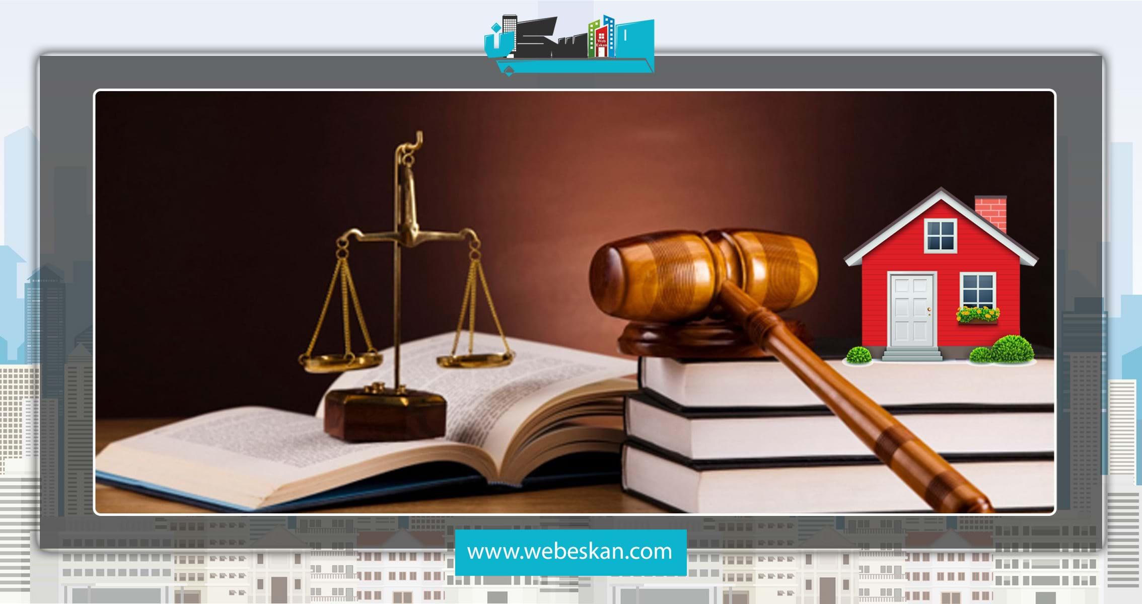 وکیل ملکی کیست و چه کاری انجام می دهد؟
