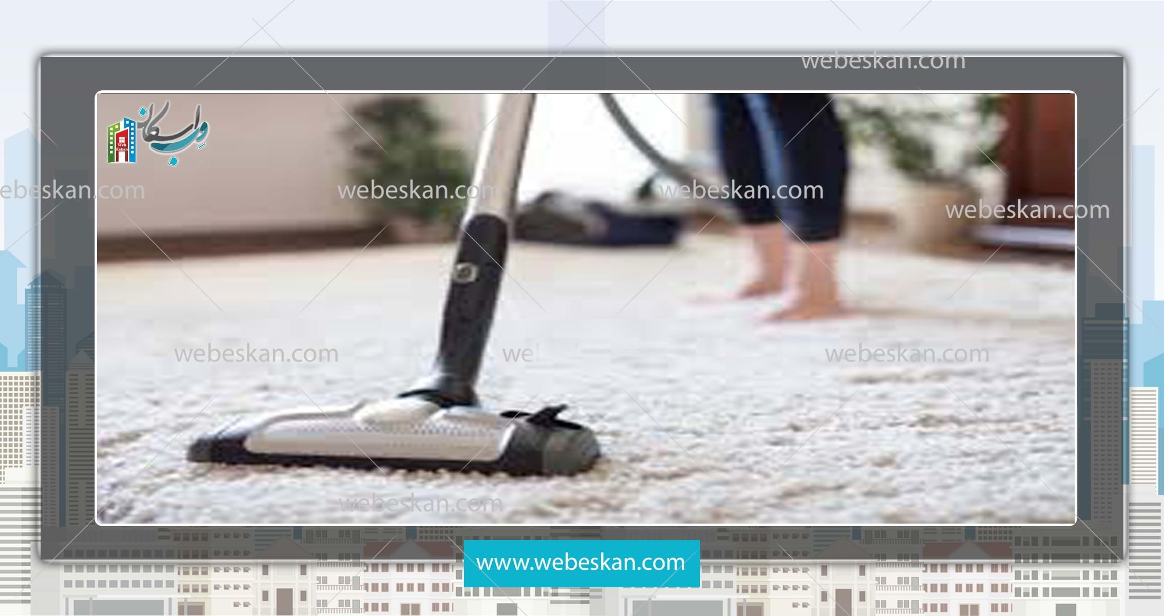 چگونه خانه یا آپارتمان خود را سریع و مؤثر تمیز کنید