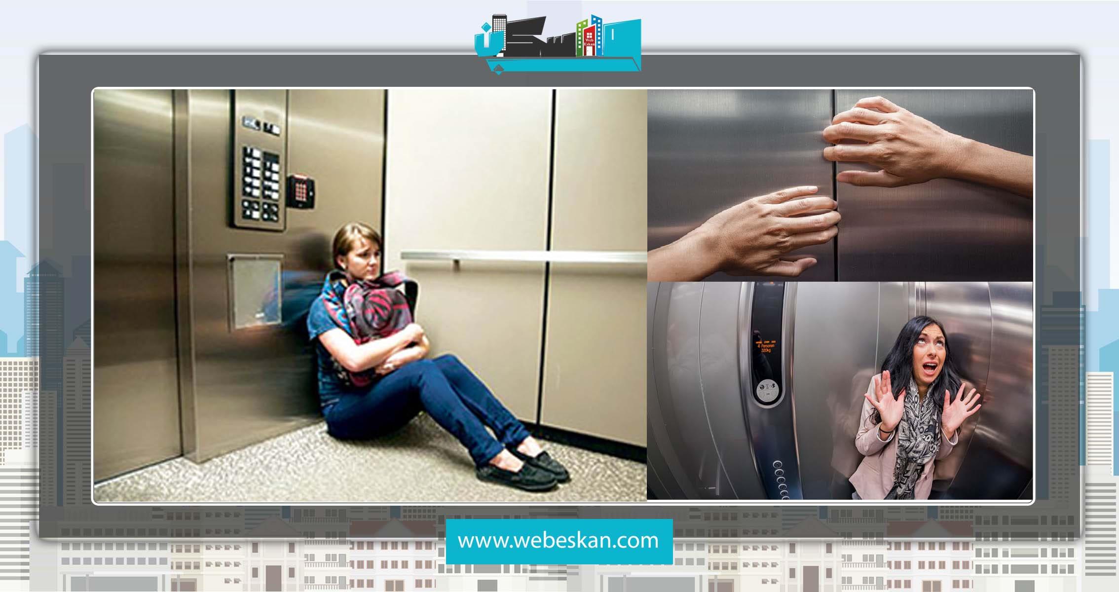 آسانسور و خطرات احتمالی آن در آپارتمان ها