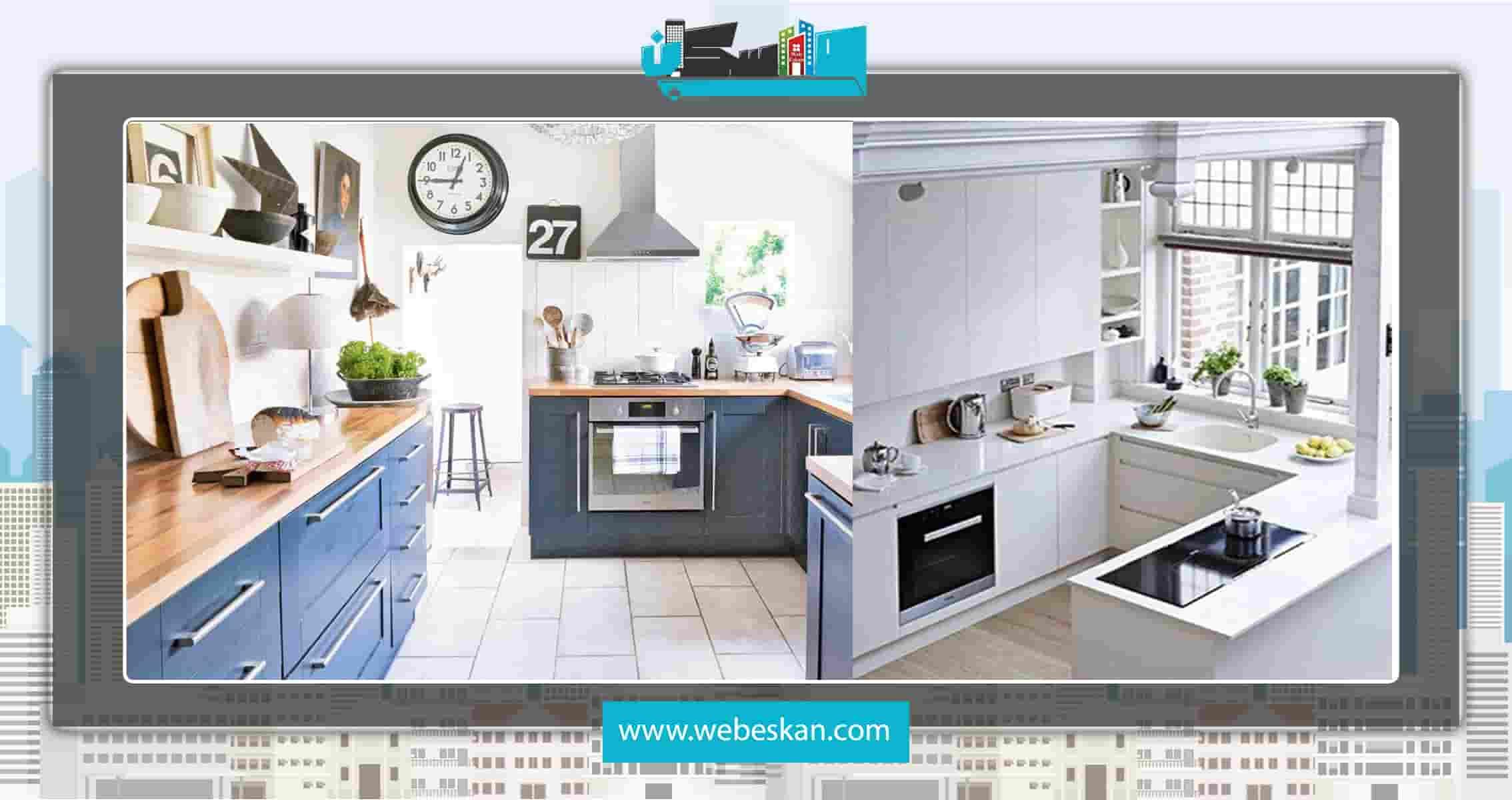آشپز خانه های کوچک، یکی از معضلات واحد های ساختمانی