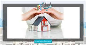 راه های حفط امنیت ساختمان
