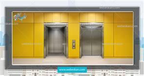 استفاده ایمن از آسانسور