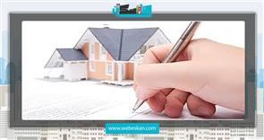 نکات مهم خرید خانه قولنامه ای که مشاور املاک پیشنهاد می دهد چیست؟