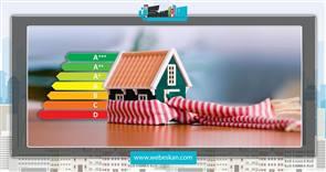 سیستم گرمایشی ساختمان