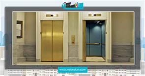 قوانین استفاده و نگهداری از آسانسور در ساختمان ها